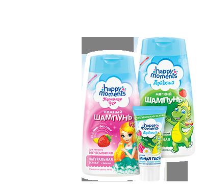Знижка  20%1 на дитячі шампуні та зубні пасти ТМ Дракоша, в асортименті