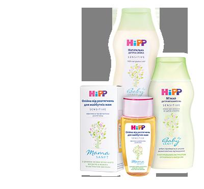 Економія на дитячу олійку 200 мл, дитячий шампунь м'який 200 мл, олію від розтягнень для вагітних 100 мл ТМ HIPP