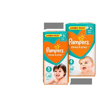 Економія на дитячі підгузки ТМ Pampers Sleep&Play