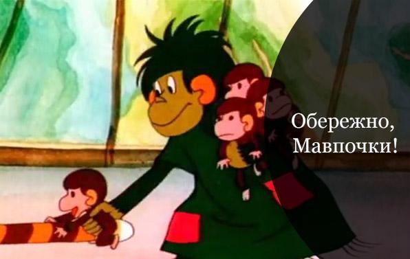 Чему нас учат мамы из любимых мультфильмов