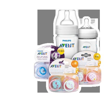 Економія на аксесуари для догляду за немовлятами ТМ Philips AVENT, асортименті